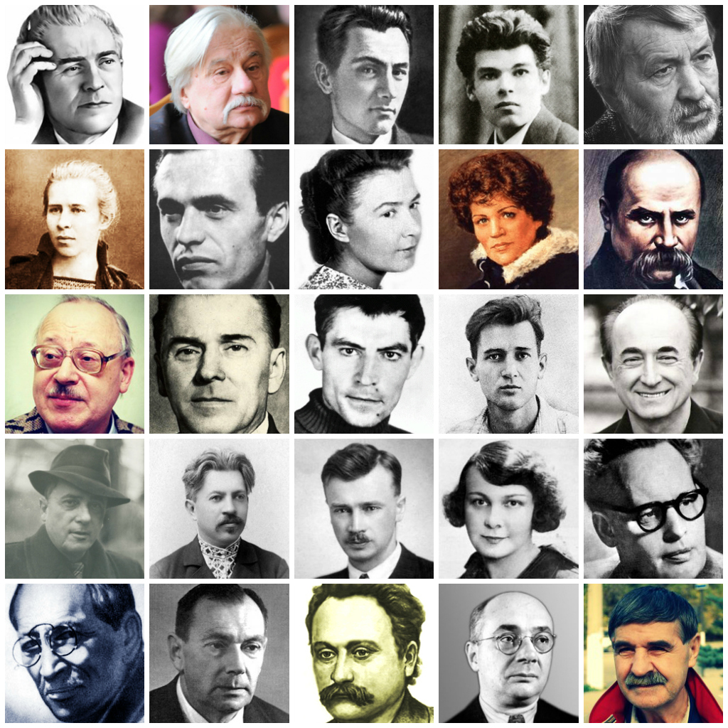 Українські поети