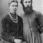 Леся Українка З братом Михайлом, поч. 1890-х років