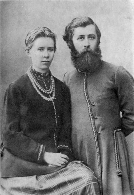 Леся українка з братом михайлом поч