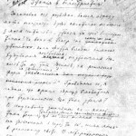 Утопія в белетристиці. Перша сторінка автографа, 1906 р.