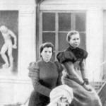 Леся Українка З матір'ю, 1897..1898 рр.