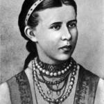 Леся Українка 1887 р.