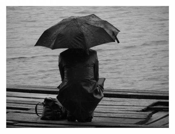 Не вдається приручити самотність