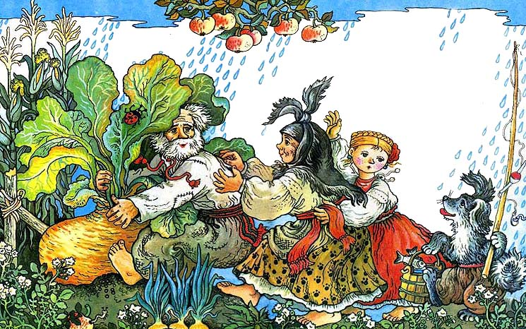 Українська народна казка - Ріпка