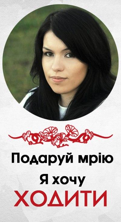 Христина Сирова