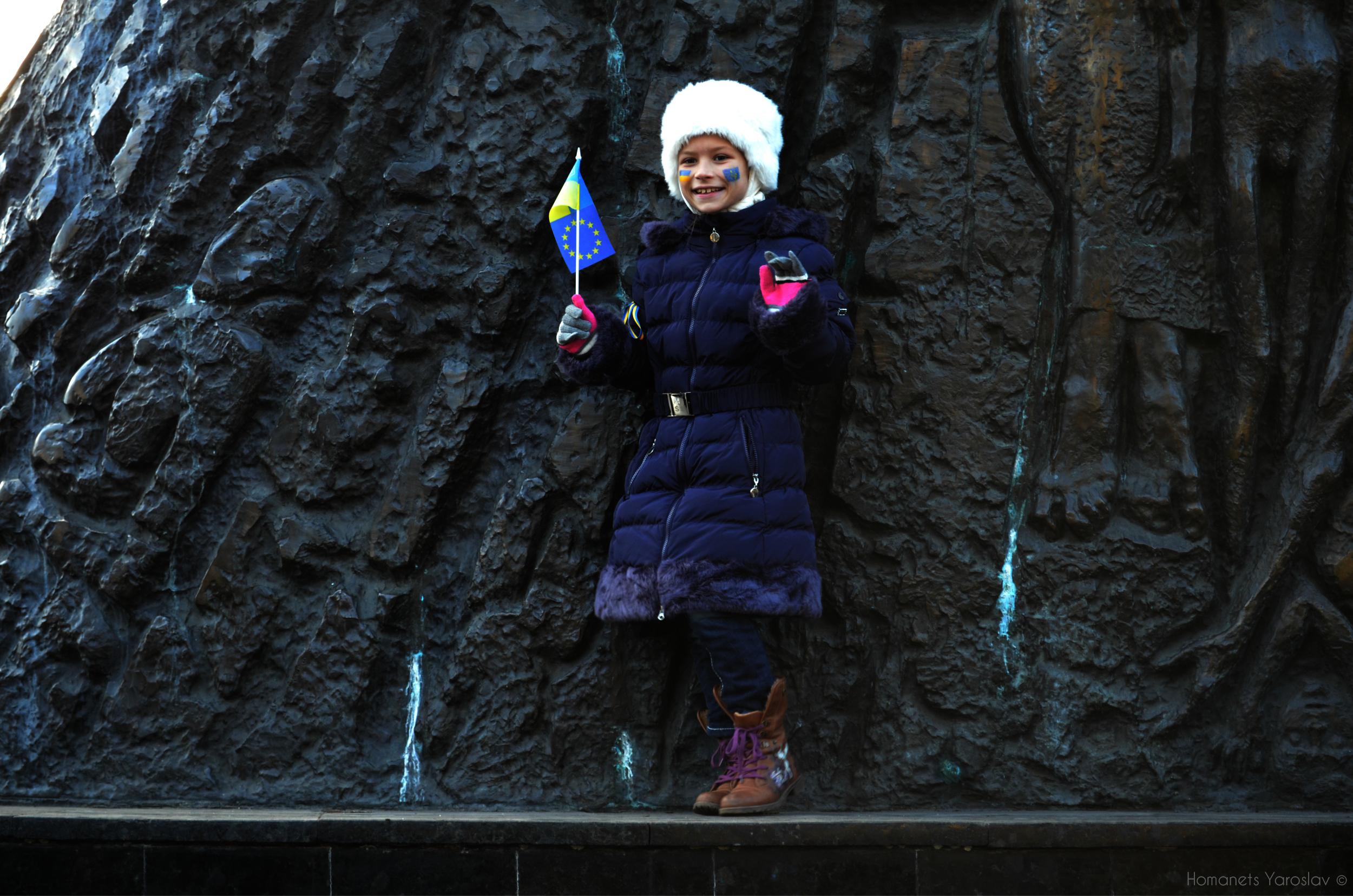 Україна цвіте, вона в наших руках