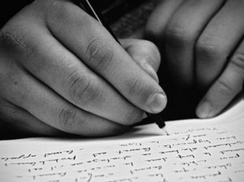 Не писалося…
