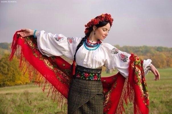 Я - українка!